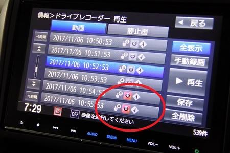 DSC_2068-2.JPG