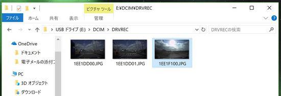 DSC_2080.JPG