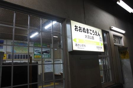 DSC_2594.JPG