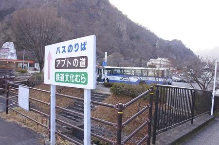 DSC_2958.JPG