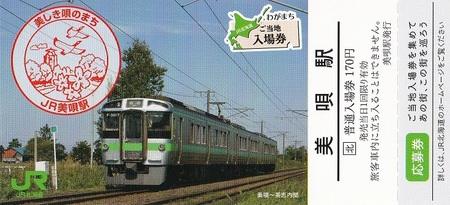DSC_4331-2.jpg