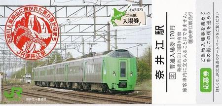 DSC_4333-2.jpg