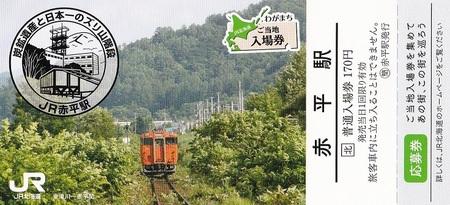 DSC_4341-2.jpg