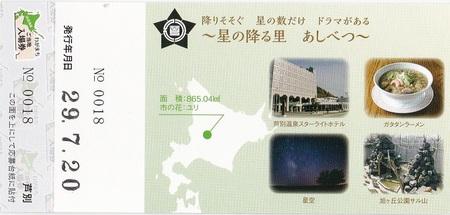 DSC_4351-4.jpg