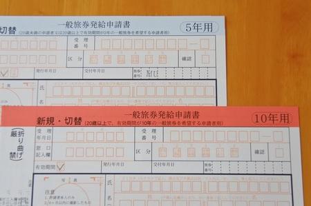 DSC_5005-2.JPG