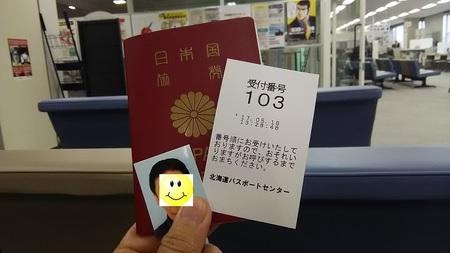 DSC_5006.JPG