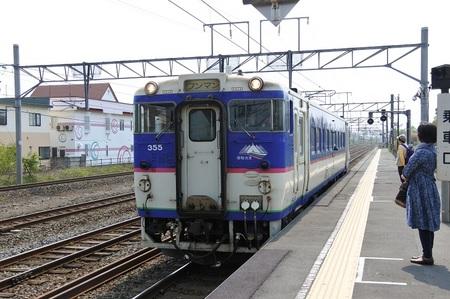 DSC_5824.JPG
