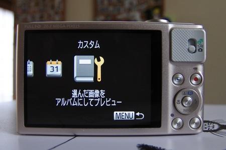 DSC_5864.JPG