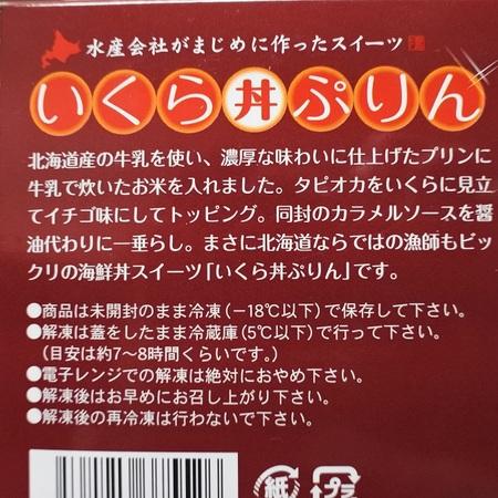 DSC_6211-2.JPG