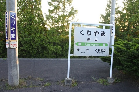 DSC_6468.JPG