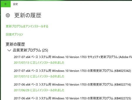DSC_7013.JPG