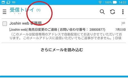 DSC_7455-2.jpg