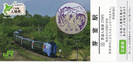 DSC_7575-2.jpg