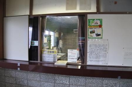 DSC_7690-2.JPG