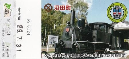 DSC_7695-4.jpg