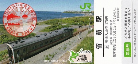 DSC_7705-7.jpg