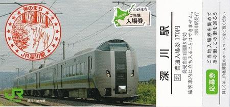 DSC_7733-2.jpg