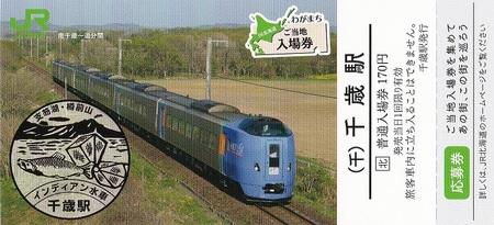 DSC_7829-4.jpg