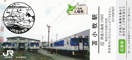 DSC_7921-2.jpg