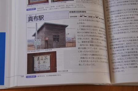 DSC_9401-2.JPG