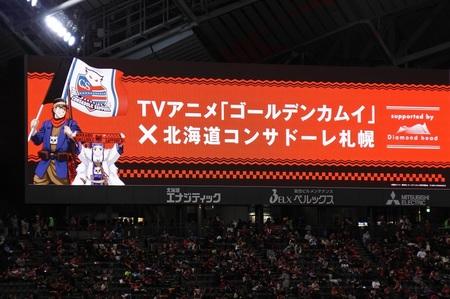 DSC_2011.JPG