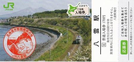 DSC_2403-4.jpg