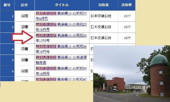 DSC_4523.JPG