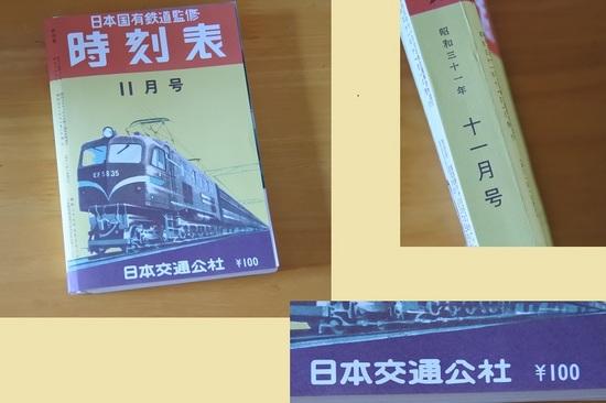 DSC_4523-6.JPG
