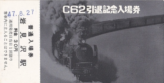 DSC_4531-2.jpg