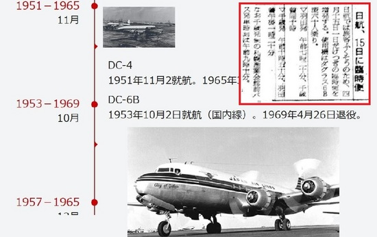 DSC_4542.JPG