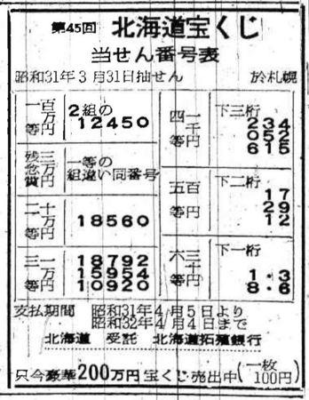 DSC_4543.JPG