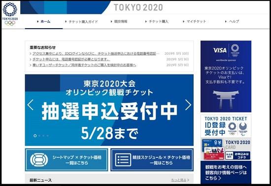 DSC_5001.JPG