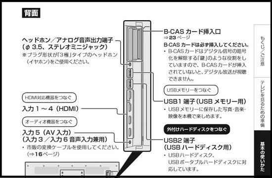 DSC_6302-2.JPG