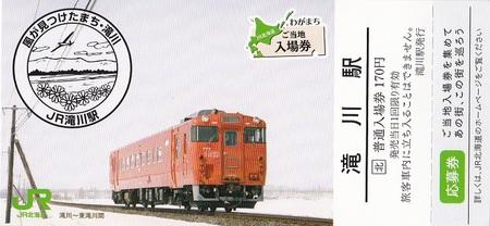 DSC_7421-2.jpg
