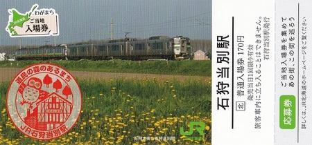 DSC_7426-2.jpg