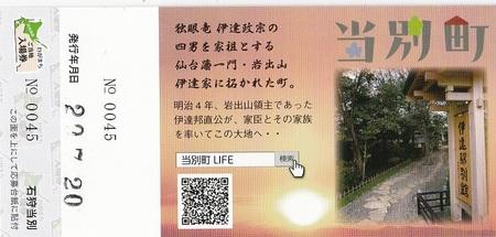 DSC_7426-4.jpg