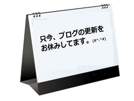 DSC_8001.JPG