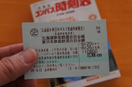 DSC_8458.JPG