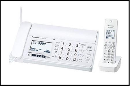 DSC_9700.JPG